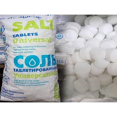 Соль таблетированная для умягчителей